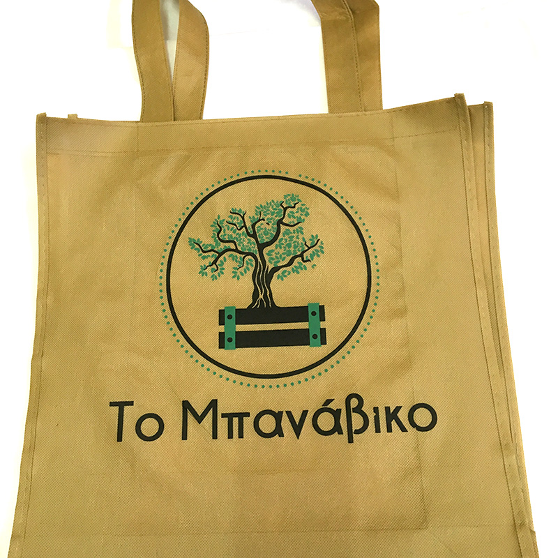 mbanaviko printing bag