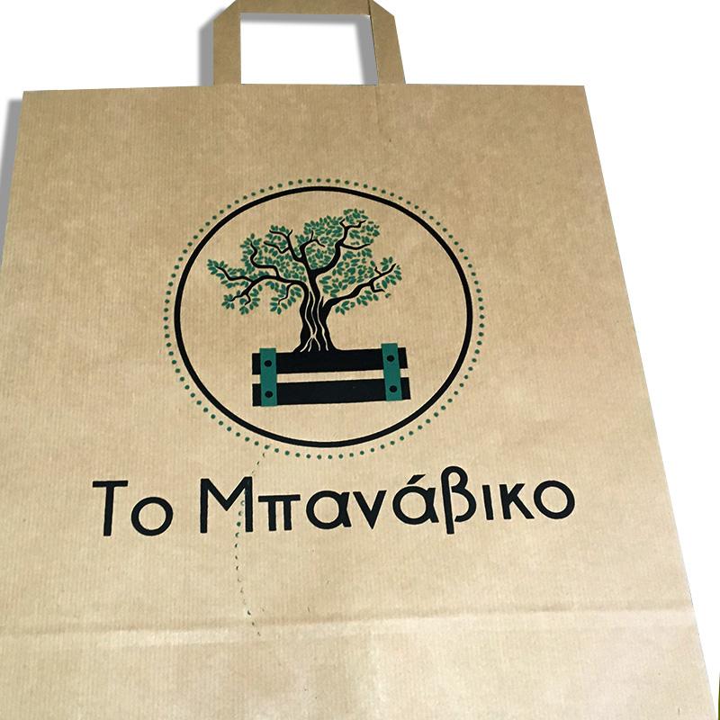 printing bag